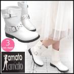 amato  エンジニアブーツ レディース スタッズ ショートブーツ アマート 女性 ブーツ ゴツメ ブーツ 合皮 スムース 白 ホワイト 靴 送料無料