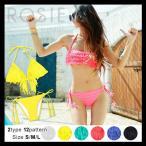 フリンジ バンドゥ 三角 ビキニ 水着 カラー 上下 リボン ビーチ 海 プール 無地 黒 ブラック ピンク レディース 女性 送料無料