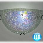 ショッピングシャンデリア 照明 照明器具 ブラケット LED 壁掛け照明  新品 アンティーク調 ガラス細工 ブラケット照明 おしゃれ 豪華 アンティーク ライト インテリア