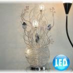 照明 照明器具 シャンデリア フロアスタンド  新品 可愛いアルミ製フロアスタンド おしゃれ 激安 アンティーク ライト インテリア ハロゲン