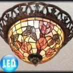 照明 照明器具 シャンデリア LED シーリング 新品 ステンドグラス風天然貝殻細工LED天井照明 おしゃれ 豪華 アンティーク ライト インテリア
