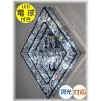照明 照明器具 ブラケット LED 壁掛け照明  新品 LED付きシンプルデザインガラスブラケット おしゃれ 激安 アンティーク ライト インテリア
