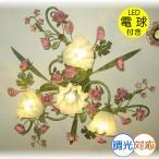 ショッピングアンティーク アンティーク調 薔薇モチーフ4灯シャンデリア LED Antique Antiqua アンテーク シャンデリア ペンダントライト シーリングライト 照明 LED電球 照明器具