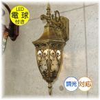 ショッピングアンティーク アンティーク調ポーチライト・LED玄関灯・門灯 シャンデリア LED シャンデリア シーリングライト 照明 LED電球 照明器具 LED 玄関 フロアライト