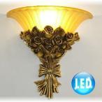 照明 照明器具 ブラケット LED 壁掛け LED付薔薇モチーフデザインガラスブラケット 豪華 ライト インテリア