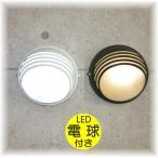 アンティーク調ポーチライト・LED玄関灯・門灯 シャンデリア LED シャンデリア シーリングライト 照明 LED電球 照明器具 LED 玄関 フロアライト