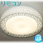照明 照明器具 シャンデリア LED シーリング 新品 粋なシーリング照明/LED調光&調色タイプ おしゃれ 豪華 アンティーク ライト インテリア