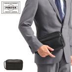 Under Arm Handbags - (PORTER ポーター)PORTER 吉田カバン ポーター (通勤ビジネス) 吉田カバン ポーチ ポーター アラウンド AROUND セカンドバッグ 003-03168