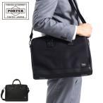PORTER ポーター バッグ 吉田カバン ポーター (通勤ビジネス) ブリーフケース ポーター エルダー PORTER ELDER 010-04425