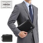 Under Arm Handbags - PORTER ポーター PORTER 吉田カバン ポーター アメイズ セカンドバッグ ビジネスバッグ PORTER AMAZE 022-03797