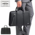 吉田カバン ポーター アベニュー PORTER AVENUE ビジネスバッグ ブリーフケース 通勤ビジネス 吉田かばん メンズ 革 A4対応 024-04331