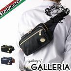 日本正規品 オロビアンコ ボディバッグ Orobianco 当店限定モデル ショルダー カバン メンズ 小型 イタリア GIACOMINO TEK-Z8 TRISSA 029852