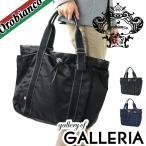 セール30%OFF 日本正規品 オロビアンコ トートバッグ Orobianco 当店限定モデル トート カバン メンズ B4 イタリア  ARINNA-Z8 TRISSA 029952