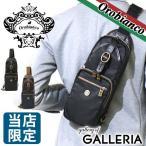 日本正規品 当店限定 コラボモデル オロビアンコ ボディバッグ Orobianco ワンショルダーバッグ メンズ ANNIBAL-F NYLON 030319