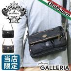 日本正規品 当店限定 コラボモデル オロビアンコ ショルダーバッグ Orobianco 2WAY メンズ CAMELOT-Z8 NYLON 030419