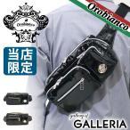 オロビアンコ バッグ ボディバッグ 当店限定 コラボモデル Orobianco ROVENTATO 13 LG-Z7 DRILLAK メンズ 006924
