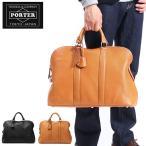 吉田カバン ポーター バッグ PORTER TAND タンド BOSTON BAG ボストンバッグ 旅行 本革 メンズ レディース 旅行鞄 24L 1泊 日本製 134-04866