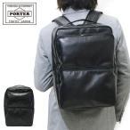 ショッピング新作 新作 2017 吉田カバン ポーター デイパック PORTER TIME BLACK タイムブラック ビジネスリュック 146-16103 メンズ