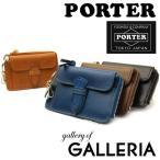ショッピングポーター (PORTER ポーター)PORTER 吉田カバン ポーター キーケース ポーター ネイチャー NATURE キー&カードケース 161-04019