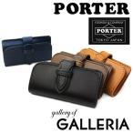 ショッピングポーター (PORTER ポーター)PORTER 吉田カバン ポーター キーケース ポーター ネイチャー NATURE キーホルダー 161-04648