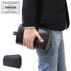 吉田カバン ポーター セカンドバッグ ポーチ 通勤ビジネス ビジネスバッグ ブレンド BLEND PORTER メンズ 192-03751