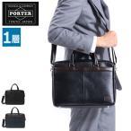 ショッピングポーター 吉田カバン ポーター 通勤ビジネス 2WAY ブリーフケース A4対応 ビジネスバッグ ブレンド BLEND PORTER メンズ 192-04221