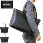ポーター ビジネスバッグ 画像