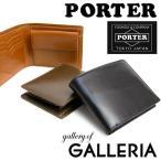 ショッピングポーター 財布 ポーター PORTER 折り財布 さいふ サイフ フレスコ PORTER FRESCO ポ-タ- 二つ折り財布 小銭入れあり 196-03829 メンズ レディース