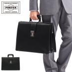 ショッピングポーター 吉田カバン ビジネスバッグ ポーター フラックス PORTER FLUX ダレスバッグ B4対応 メンズ 自立 197-01500