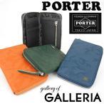ポーター 吉田カバン 二つ折り財布 ファスナー ワンダー PORTER WONDER メンズ 342-03839