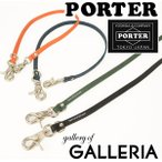 皮夹链 - ポーター 吉田カバン ウォレットコード レザー ワンダー PORTER WONDER メンズ 342-03852