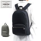 ショッピングポーター ポーターガール アーバン デイパック L レディース PORTER GIRL URBAN 吉田カバン 525-09964