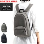 ショッピングポーター ポーターガール アーバン デイパック S レディース PORTER GIRL URBAN 吉田カバン 525-09965