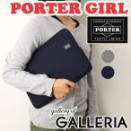 ショッピングポーター ポーターガール アーバン クラッチバッグ レディース PORTER GIRL URBAN 吉田カバン 525-09967