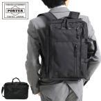 ポーター ビジネスバッグ PORTER 吉田カバン INTERACTIVE インタラクティブ 3WAY ブリーフケース リュック 通勤 メンズ 536-16153
