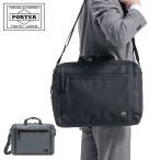 ポーター 吉田カバン ビジネスバッグ ブリーフケース PORTER クリップ CLIP 550-08961 通勤 ビジネス (A4〜B4対応)