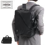 吉田カバン ポーター ブリーフケース メンズ 3WAY ビジネスバッグ PORTER クラウド CLOUD 通勤ビジネス B4対応 576-07791