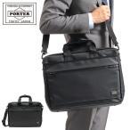 ショッピングポーター ポーター 吉田カバン ビジネスバッグ ブリーフケース メンズ 2WAY PORTER クラウド CLOUD 通勤ビジネス B4対応 576-07792