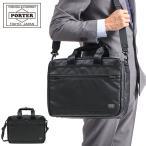 ポーター 吉田カバン ビジネスバッグ ブリーフケース メンズ 2WAY PORTER クラウド CLOUD 通勤ビジネス A4対応 576-07793