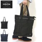手提包 - PORTER ポーター PORTER 吉田カバン ポ-タ- バッグ スモーキー SMOKY トートバッグ(L) 592-06578