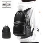 吉田カバン ポーターガール シューティングスター PORTER GIRL SHOOTING STAR デイパック リュック 吉田かばん 606-08519