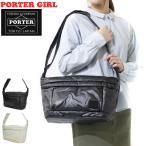 吉田カバン ポーターガール シューティングスター PORTER GIRL SHOOTING STAR ショルダーバッグ(L) 吉田かばん 606-08522
