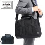 ショッピング ポーター 吉田カバン 2WAYブリーフケース ステージ PORTER STAGE ビジネスバッグ メンズ 620-07573