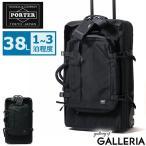 (PORTER ポーター)PORTER 吉田カバン ポーター バッグ ポーター トリップ TRIP キャリーバッグ スーツケース(Sサイズ 1〜2日程度)623-06940
