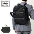 (PORTER ポーター)ポーター バッグ ポーター (通勤ビジネス) 吉田カバン 3WAYブリーフケース(A4対応) ポーター テンション TENSION 627-06561