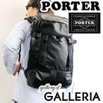 ショッピングポーター ポーター 吉田カバン リュック バックパック タクティカル PORTER TACTICAL メンズ 654-05418