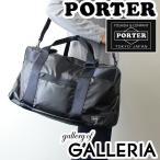吉田カバン ポーター 3WAY ボストンバッグ タクティカル PORTER TACTICAL メンズ 654-07071