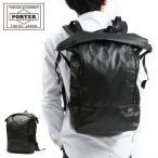 ショッピングポーター ポーター 吉田カバン リュック バックパック タクティカル PORTER TACTICAL メンズ 654-07076