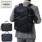 吉田カバン ビジネスバッグ ポーター タイム PORTER TIME 3WAY ブリーフケース 通勤ビジネス B4 メンズ 655-06166