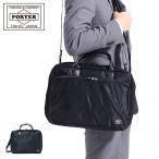 ポーター 吉田カバン ビジネスバッグ タイム PORTER TIME 2WAY ブリーフケース S 通勤ビジネス A4 メンズ 655-06168